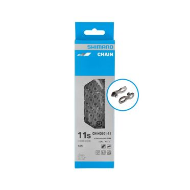 Shimano - 11 speed chain Deore CN-HG601